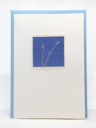 Blue Skies Machine embroidered handmade greeting card